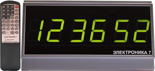 часы электроника 7 настенные инструкция - фото 7
